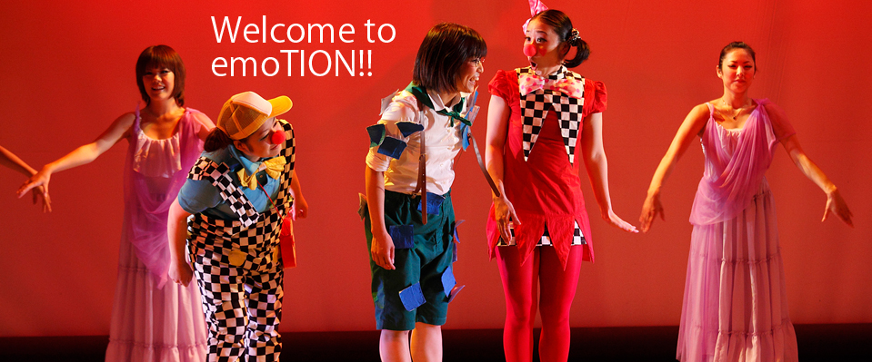 emoTION official site